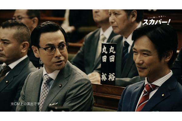 堺雅人がユンホ(東方神起)主演ドラマを熱烈PR!スカパー!新CM11・9全国OA