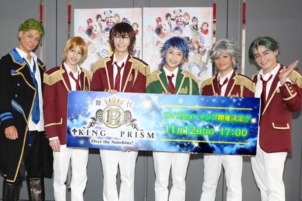 小南光司「僕らもきらめきたい」舞台「KING OF PRISM」東京公演が開幕