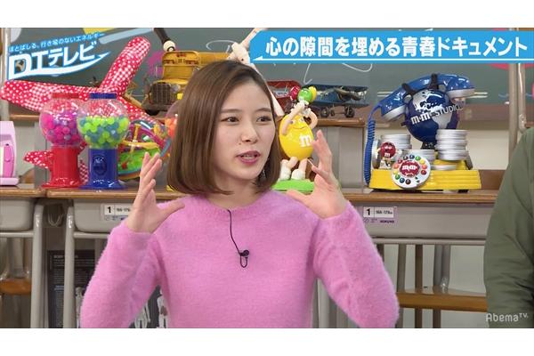 """DT""の奇行に朝日奈央が「かわいい!」連発『DTテレビ』11・10放送"