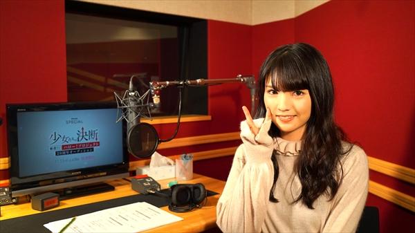 <p>新番組『少女たちの決断~密着!!ハロー!プロジェクト20周年オーディション』</p>