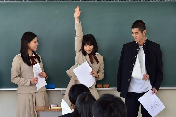 中島健人主演『心が叫びたがってるんだ。』BD&DVD 18年3・7発売
