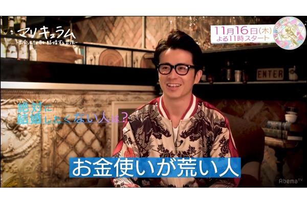 オリラジ藤森慎吾「ベストは泉里香と結婚すること」