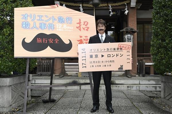 草刈正雄が名探偵ポアロに!「この髭、なかなかイケてるでしょう?(笑)」
