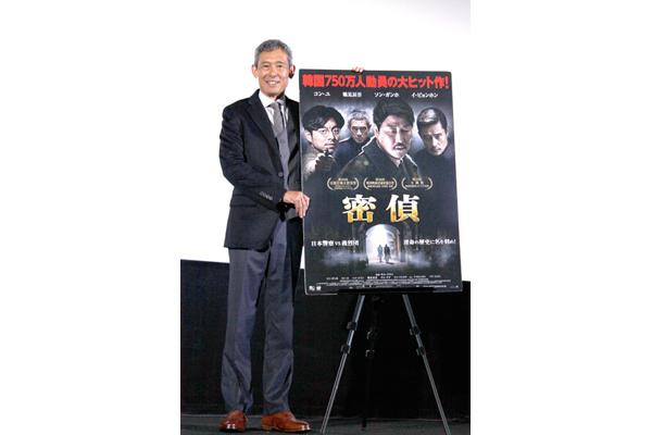 """鶴見辰吾が""""韓国映画あるある""""を披露「ついつい食べすぎて…」『密偵』初日舞台あいさつ"""