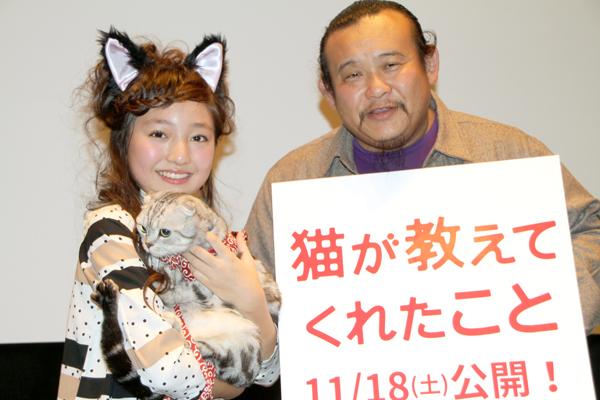 谷花音、愛猫みかんちゃんと共演「明日も頑張ろうって支えられています」