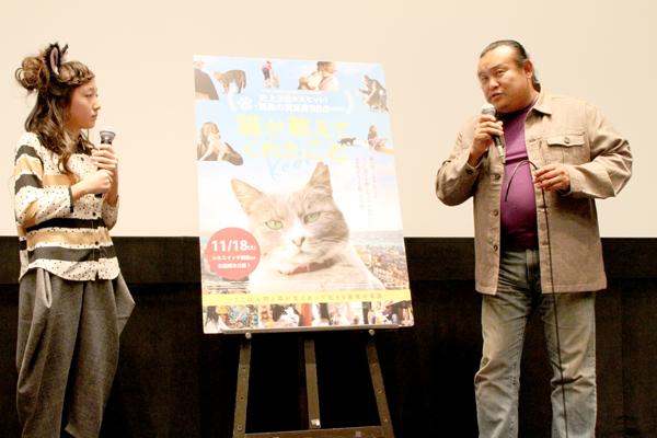 <p>映画『猫が教えてくれたこと』トークイベント</p>