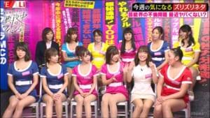 『恵比寿マスカッツ 1.5 真夜中のワイドショー』