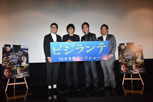 桐谷健太、鈴木浩介の名演に感心「何度も水の中に落とされているのに眼鏡が外れなかった」
