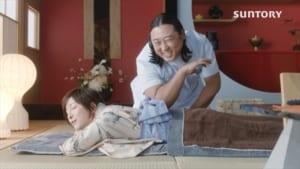 「のんある気分」新TV-CM「温泉上がりでスッキリ」篇