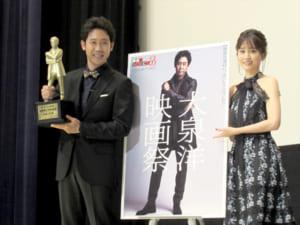 『大泉洋映画祭』