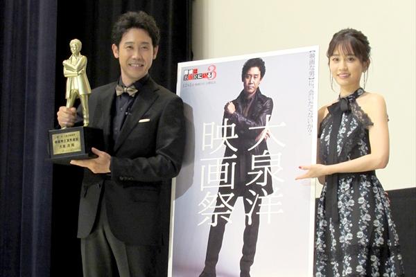 大泉洋が快挙!『大泉洋映画祭』で最優秀演男優賞に輝く「まさか獲れるとは…」