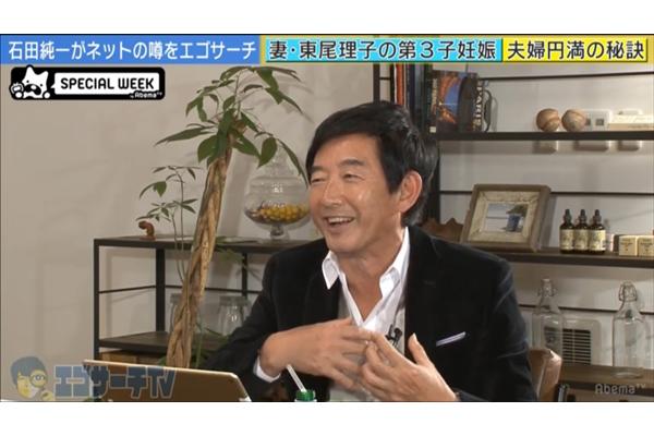 石田純一、息子・いしだ壱成の熱愛報道に苦言「離婚した奥様に悪い」