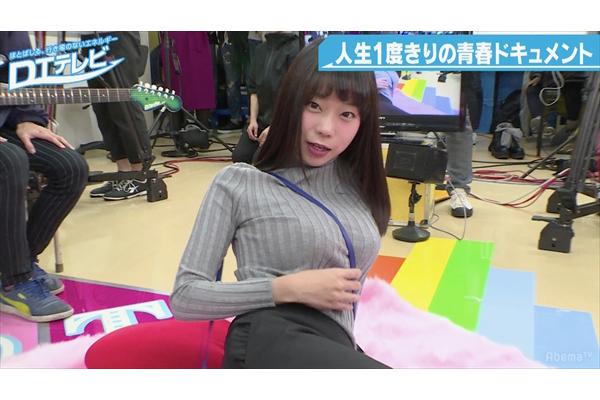 青山ひかるが意外な性経験を激白『DTテレビ』12・1放送