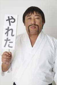 『やれたかも委員会~AbemaTVオリジナルドラマ~』
