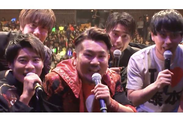 FUJIWARA・藤本敏史がBOYS AND MENのステージにマジ参戦!