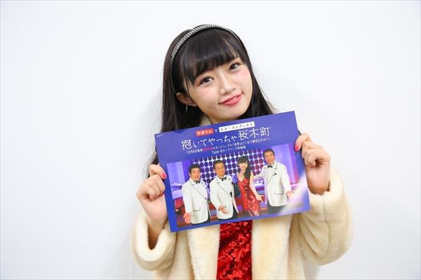 <p>NGT48・中井りか</p>
