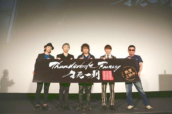 西川貴教「見ているのと演じるのは大違い」『Thunderbolt Fantasy 生死一劍』トークイベント