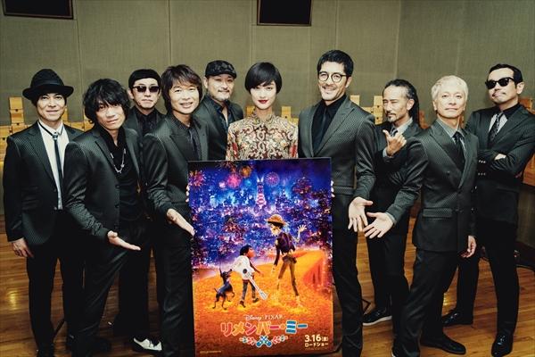 シシド・カフカ&スカパラが初タッグ!ディズニー/ピクサー最新作『リメンバー・ミー』日本版ED曲に起用
