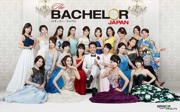 20人の女性が1人の独身男性をめぐって婚活バトル『バチェラー・ジャパン2』参加者コメント