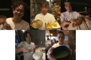 CNN特別番組『FEAST ON TOKYO』