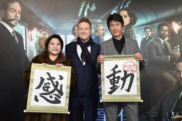 『オリエント急行殺人事件』ケネス・ブラナーが来日「東京が大好き!」
