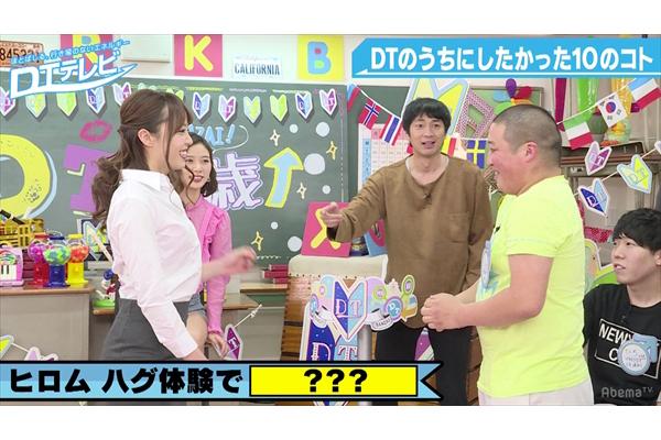 """挙動不審の""""DT""""たちにチュート徳井義実もドン引き!?『DTテレビ』12・8放送"""