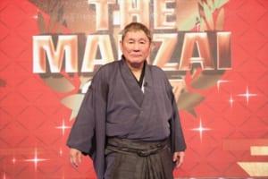 『Cygames THE MANZAI 2017 プレミアマスターズ』