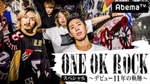 『ONE OK ROCKスペシャル~デビュー11年の軌跡~』