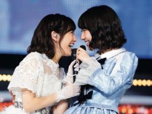『渡辺麻友 卒業コンサート~みんなの夢が叶いますように~』