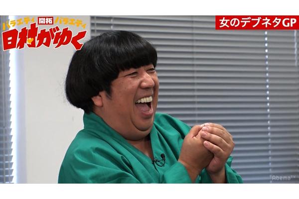 バナナマン日村勇紀、オリジナル賞レースで爆笑「欲しくて欲しくてたまらない」『日村がゆく』12・13放送