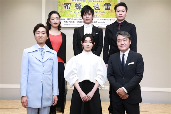 A.B.C-Z 橋本良亮、家入レオが『蜜蜂と遠雷』朗読劇に挑戦!18年1月上演