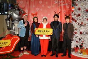 「ハガレン」クリスマス特別イベント