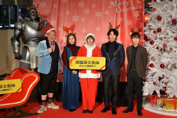 山田涼介『ハガレン』効果を告白「メンバーが敬語に」