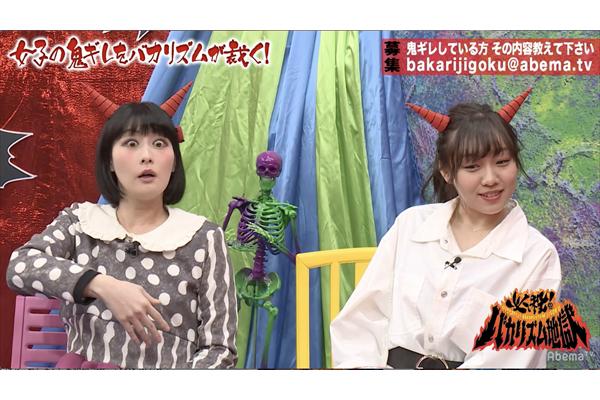 SKE48・須田亜香里と鳥居みゆきが意外な趣味で意気投合