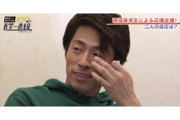 ロンブー田村淳、青学生のエールに涙「いつもだったら絶対泣かないんだけど…」