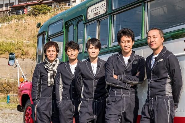 TEAM NACS、今年は小樽を旅!『ハナタレナックス』全国特番第4弾が2・4放送【コメント全文】