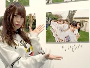 SKE48・高柳明音