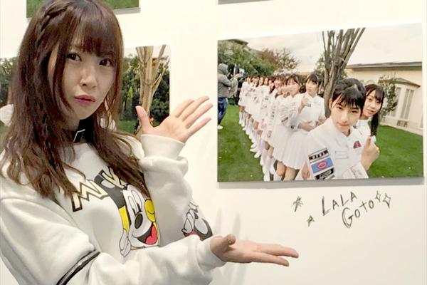 SKE48・高柳明音のお気に入りの一枚は?『ちゅりかめら展』開催中