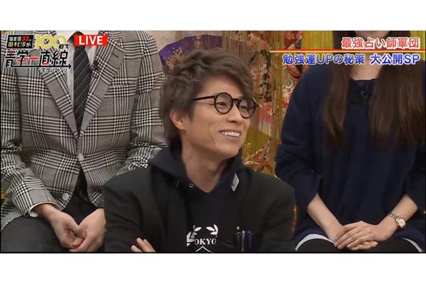 ロンブー田村淳、受験勉強で「お正月も部屋からほぼ出てない」