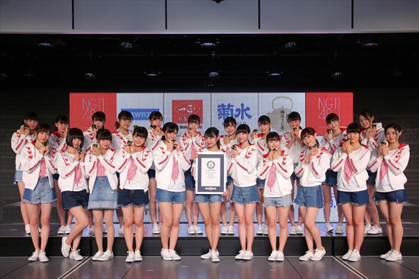 NGT48が世界一おにぎりを早く作るグループに!2つ目のギネス世界記録達成