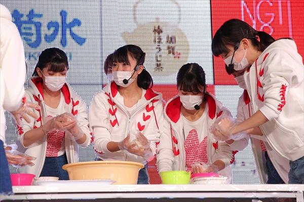 <p>NGT48©AKS</p>