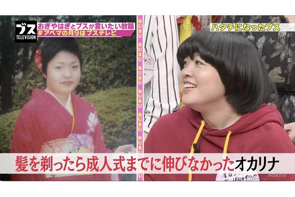 おぎやはぎ、オカリナの成人式写真に「昔の女子プロレスラーだよ!」