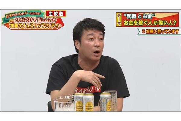 加藤浩次が酔った状態で3時間生放送!1・11『極楽とんぼKAKERUTV』