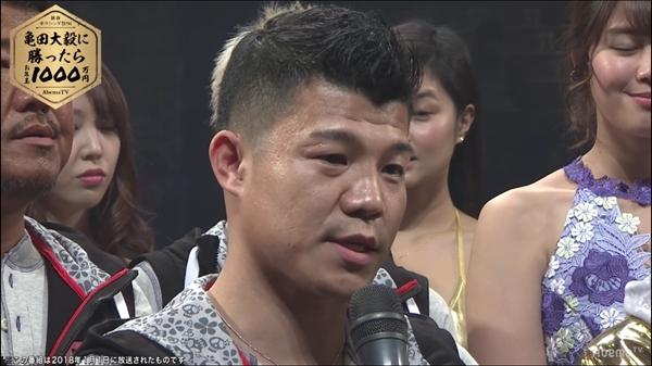 <p>『新春ボクシング祭り!亀田一家人生を賭けた3大勝負 アフターストーリーSP』</p>