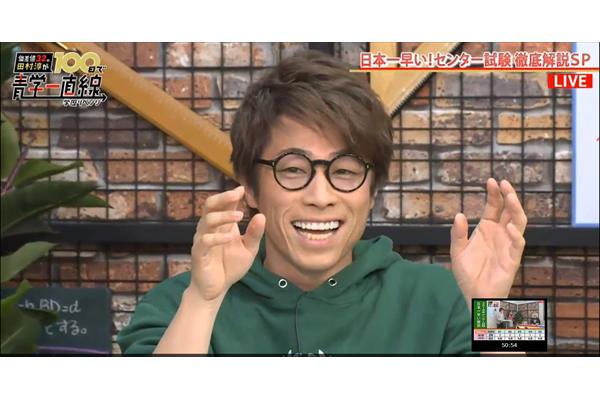 ロンブー田村淳、センター試験にド緊張も「ものすごい経験させてもらった」