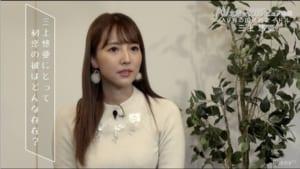 『セクシー女優の初恋ピュア物語~前編~』