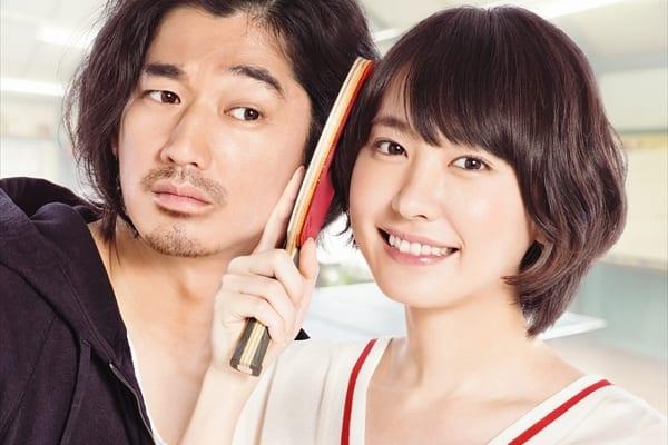 ガッキーがかわいすぎる!新垣結衣×瑛太W主演「ミックス。」BD&DVD 5・2発売