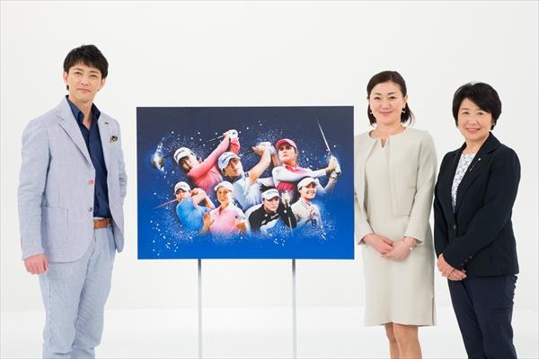 金子昇も期待の女子プロゴルフ界のホープ・畑岡奈紗を特集!WOWOWでLPGA特番1・21放送