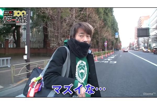 ロンブー田村淳のセンター試験舞台裏を大公開『100日で青学一直線』1・20放送