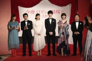 映画「今夜、ロマンス劇場で」ジャパンプレミア